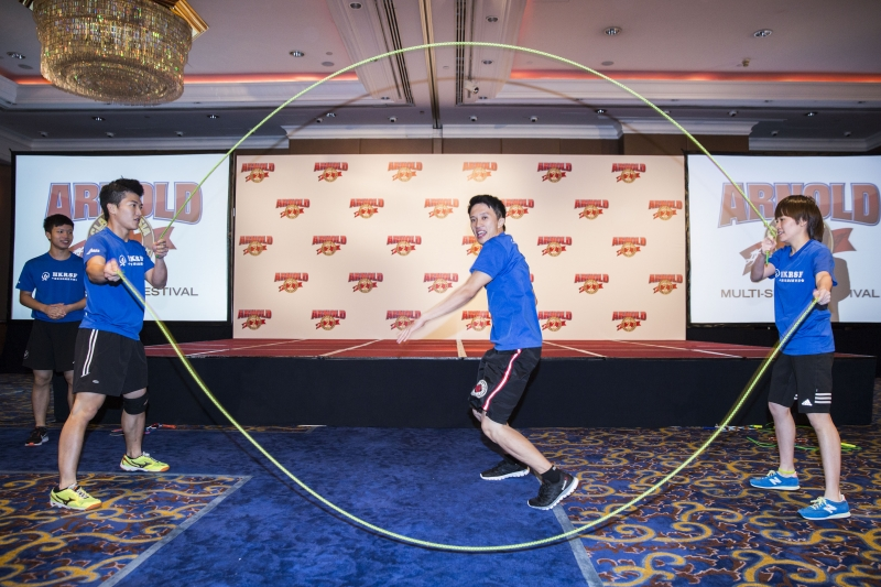 Jump Rope will be part of the multisports festival.