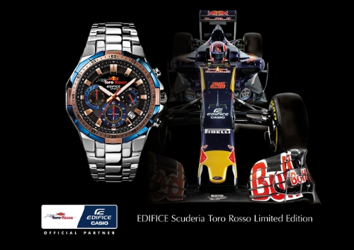The upcoming watch EDIFICE Scuderia Toro Rosso Limited Edition, EFR-554TR (PRNewsFoto/Casio)